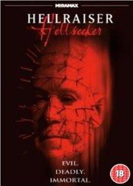 Hellraiser-Hellseeker-Miramax-DVD
