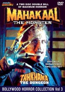 Mahakaal-Tahkhana-Mondo-Macabro-DVD