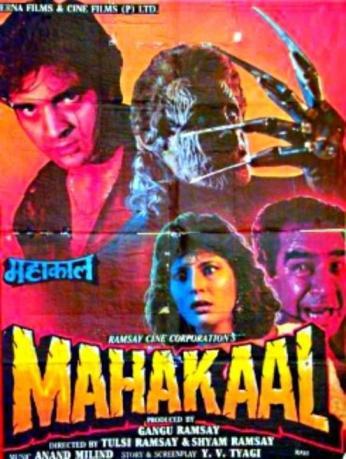 MahaKaal-1993-Hindu-horror-Bollywoodjpg