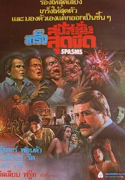 Spasms-1983-movie-7