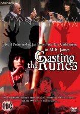 Casting-the-Runes-DVD