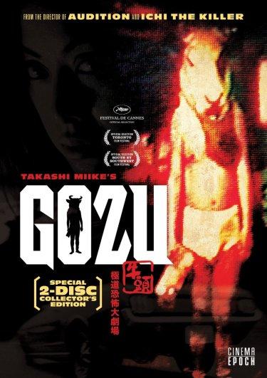 gozu2