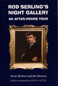 Rod-Serling's-Night-Gallery-After-Hours-Tour