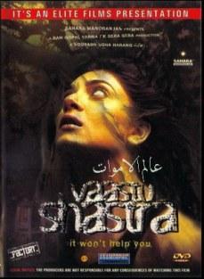 Vaastu-Shastra-2004