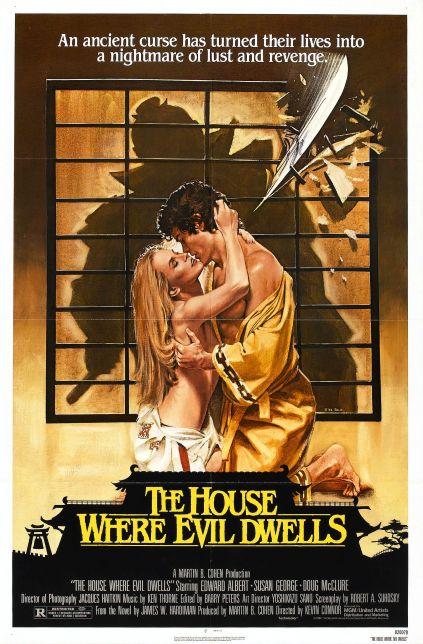 house_where_evil_dwells_poster_01