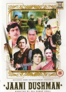 Jaani-Dushman-DVD