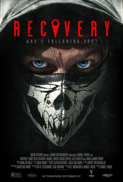 recovery-2016-app-horror-movie-by-darrell-wheat
