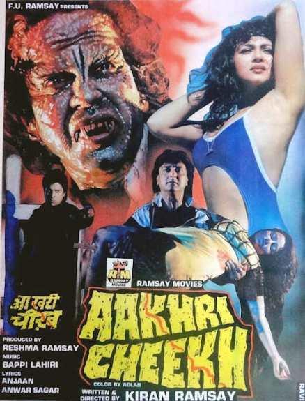 aakhri-cheekh-1991