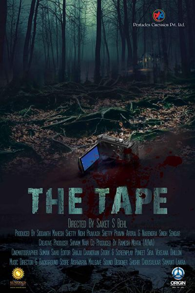 The Tape India 2017 Overview Movies And Mania