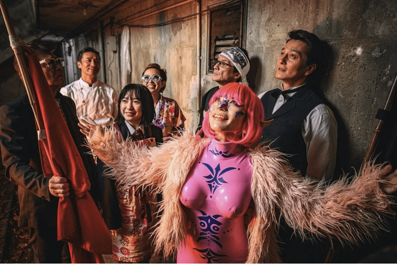 TOKYO DRAGON CHEF (2020) Yoshihiro Nishimura's latest movie madness -  MOVIESandMANIA.com