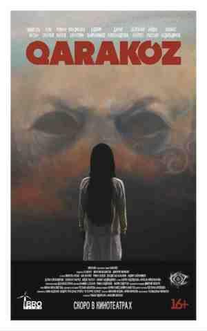 Qarakoz-Camp-Fire-Stories-horror-anthology-Kazakhstani-poster
