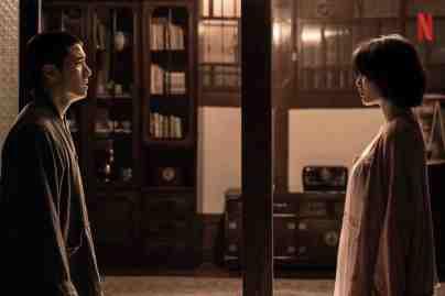 The-8th-Night-movie-film-horror-evil-spirit-Korean-Netflix-tension