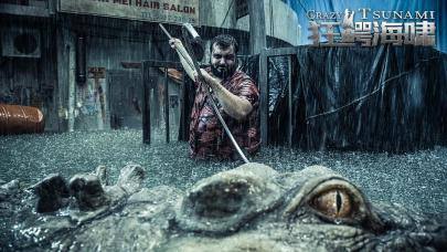 Crazy-Tsunami-movie-film-disaster-horror-crocodiles-2021-狂鳄海啸