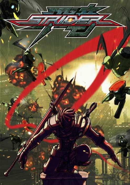 Comic Com Strider Poster