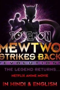 Download Pokémon: Mewtwo Strikes Back-Evolution (2020) {Hindi-English} 480p [350MB] || 720p [850MB] || 1080p [1.5GB]