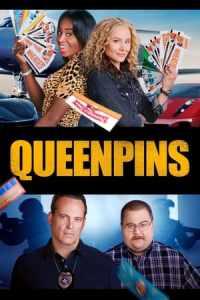 Queenpins (2021)
