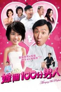 Marrying Mr. Perfect (2012)
