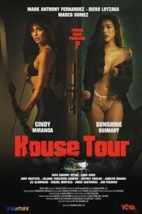 House Tour (2021)