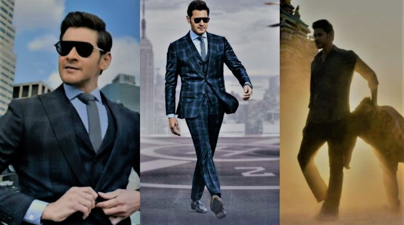 Maharshi full Movies in Hindi Dubbed Download Mp4Moviez