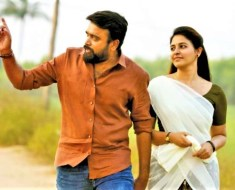 Nadodigal 2 full movie download isaimini-kuttymovies
