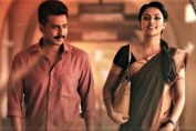 Ratsasan movie in hindi download filmyzilla-tamilyogi,dailymotions2020