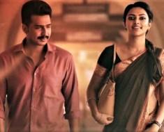 Ratsasan movie in hindi download filmyzilla-tamilyogi,dailymotions2020