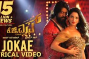 KGF chapter 1 Full Movie in Hindi Dailymotion HD Download Filmyzilla