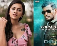 Chakra movie release date 2021-Chakra movie Download