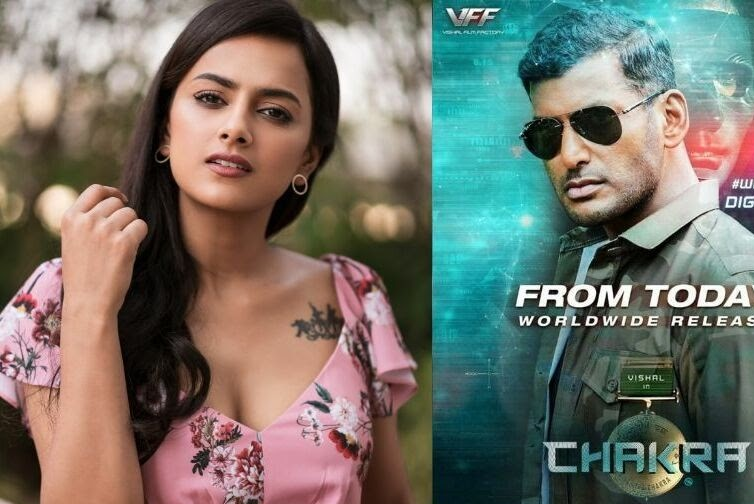 Chakra movie release date 2021-Chakra movie Download