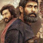 Kaadan:Kaadan movie release date in OTT,Watch online