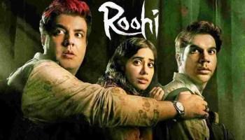 Roohi Full Movie watch online Filmyzilla-Roohi dailymotion full movie