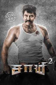 Saamy² 2018 Movie Free Download