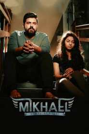 Mikhael 2019 Movie Free Download