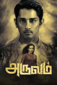 Aruvam 2019 Movie Free Download