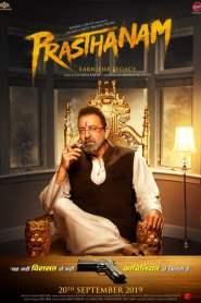 Prassthanam 2019 Movie Free Download