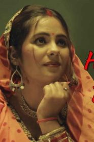 Hamaari Bhabhi 2020 Fliz Movies Web Series Free Download