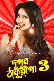 Dupur Thakurpo [Season 03 Complete] WEB Series 720P Free Download