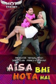 Aisa Bhi Hota Hai (2020) Hotshots Originals Hindi Short Film Free Download