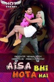 Aisa Bhi Hota Hai (2020) Hotshots Originals Hindi Short Film Free Download