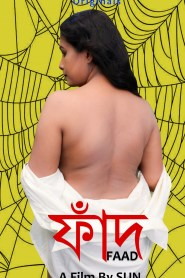 Faad (2020) Bengali WEB-DL – 1080P –350MB – Download