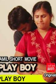 Play Boy (2019) Tamil WEB– 720P– 100MB – Download