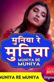 Muniya Re Muniya (2020) Hindi WEB-DL – 720P – x264 – 100MB – Download