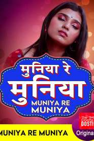Muniya Re Muniya (2020) Hindi WEB-DL – 720P – x264 – 100MB – Download