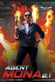 Agent Mona (2020) HotShot Digital Short Film