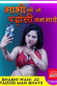 Bhabhi Wohi Jo Padosi Man Bhaye Short Film(2020)