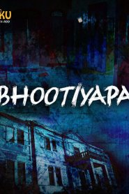 Bhootiyapa (2020) Kooku Originals Short Film