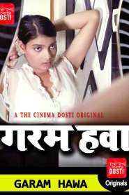 Garam Hawa 2020 CinemaDosti Originals Hindi Short Film
