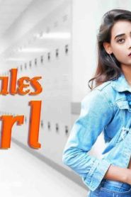 Sales Girl Season 1 [Big Movie Zoo] Web Series – Episode 2 Added