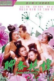 Erotic Ghost Story 1990 Hindi Dual Audio 720p BluRay