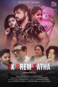 Ek Prem Katha (2020) Flizmovies Bengali Short Film
